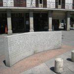 Monumento a la adhesión de España a la UE