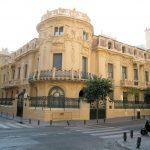 Palacio de Longoria, sede de la SGAE
