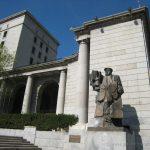 Monumento a Indalecio Prieto