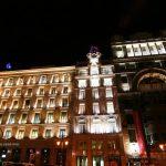 Banco Mercantil e Industrial