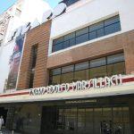 Teatro Figaro Adolfo Marsillach